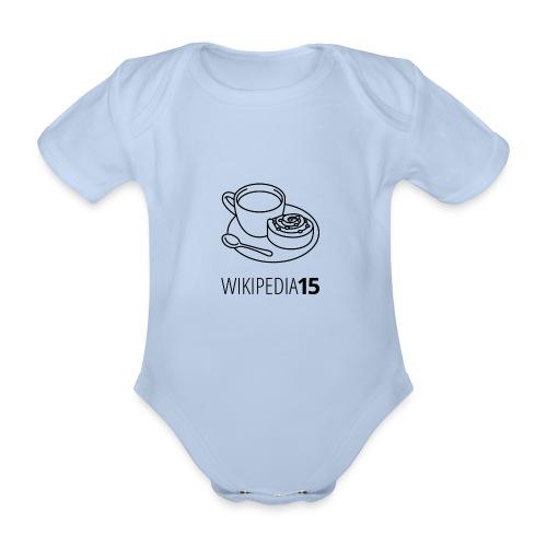 Fika, figursydd, vit - Ekologisk kortärmad babybody