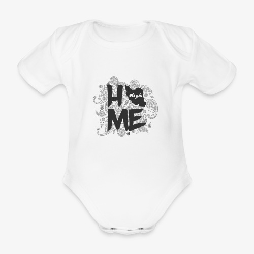 HOME Iran - Baby Bio-Kurzarm-Body
