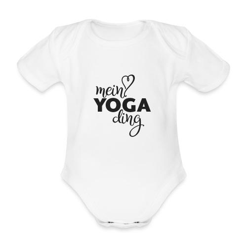 Mein Yogading schwarz - Baby Bio-Kurzarm-Body