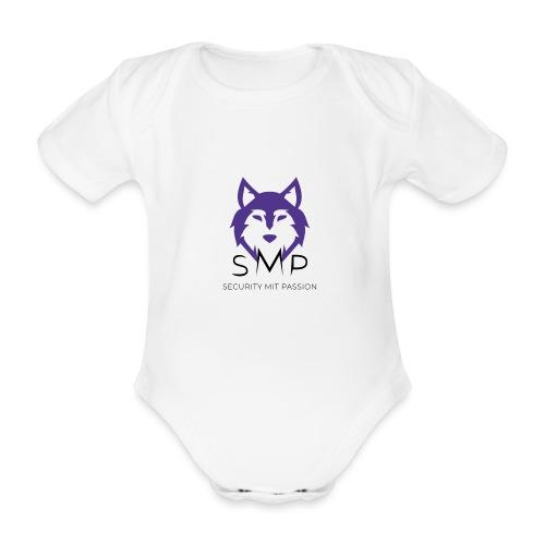 Security mit Passion Merchandise - Baby Bio-Kurzarm-Body