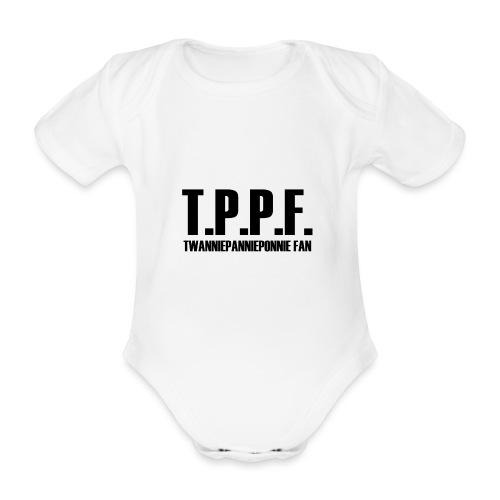 T.P.P.F. - Baby bio-rompertje met korte mouwen