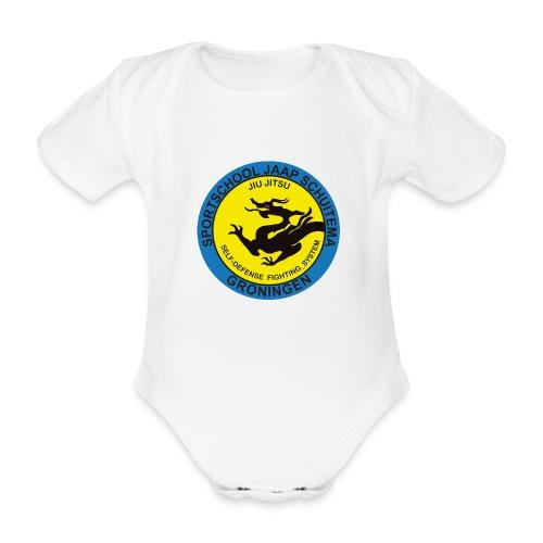 Sportschool Jaap Schuitema - Baby bio-rompertje met korte mouwen