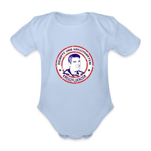 Kreuzfluenzer - Rettungsring Design (weiss) - Baby Bio-Kurzarm-Body