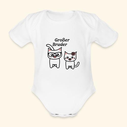 Großer Bruder - Baby Bio-Kurzarm-Body