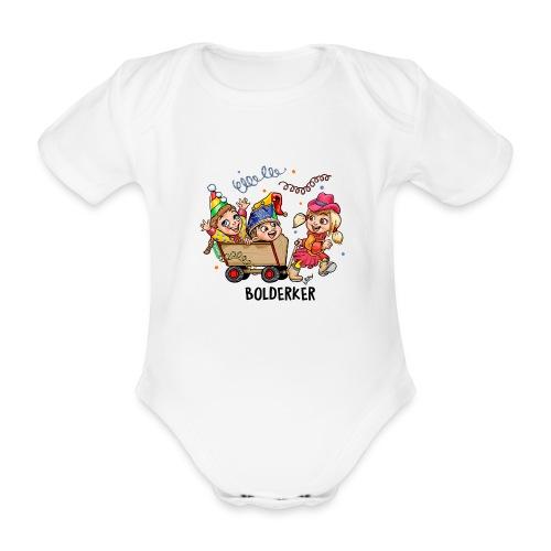 Bolderker - Baby bio-rompertje met korte mouwen