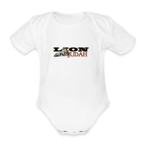 Tribal Judah Gears - Organic Short-sleeved Baby Bodysuit