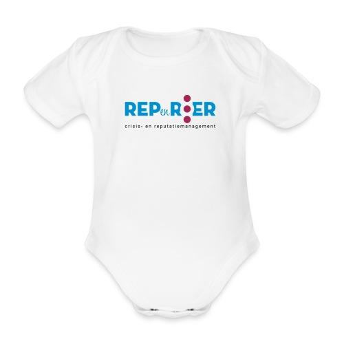 reproerlogo - Baby bio-rompertje met korte mouwen