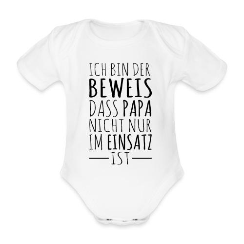 Baby Papa Feuerwehr Sanitäter Einsatz Geschenk - Baby Bio-Kurzarm-Body