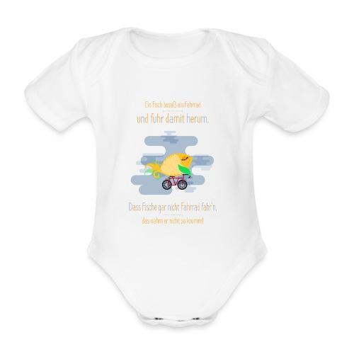 Der Fahrrad-Fisch - Baby Bio-Kurzarm-Body