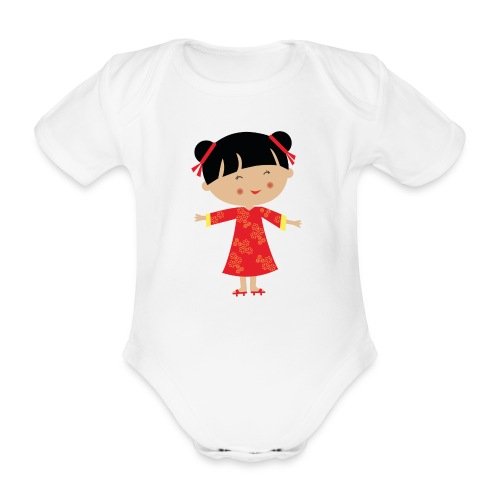 Happy Meitlis - China - Baby Bio-Kurzarm-Body