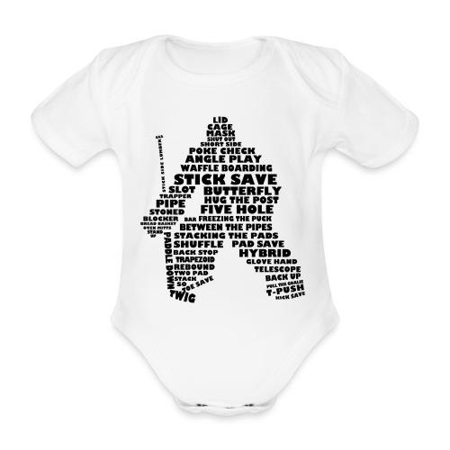 Language of Hockey (Goalie version, black print) - Organic Short-sleeved Baby Bodysuit