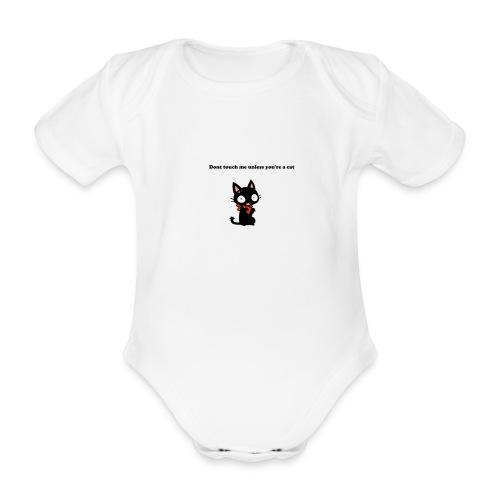 Imnotacat Tshirt - Ekologisk kortärmad babybody