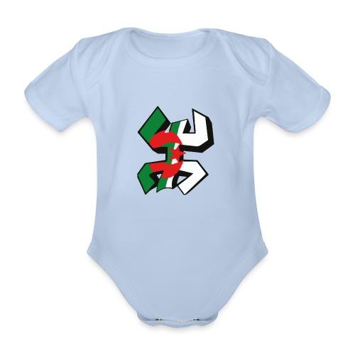 algérien - Body Bébé bio manches courtes