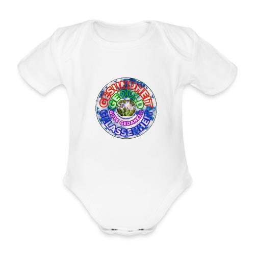 Besonderes Fruehjahr 2020 - Baby Bio-Kurzarm-Body