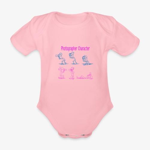Photography 6 - Body orgánico de maga corta para bebé