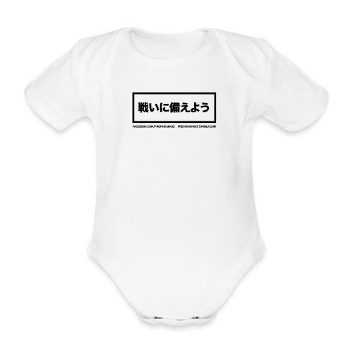 prepariamoci jap nero - Body ecologico per neonato a manica corta