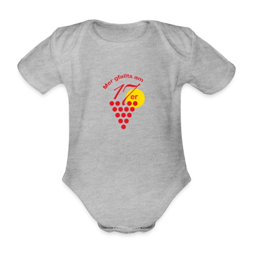 Logo pur2 png - Baby Bio-Kurzarm-Body