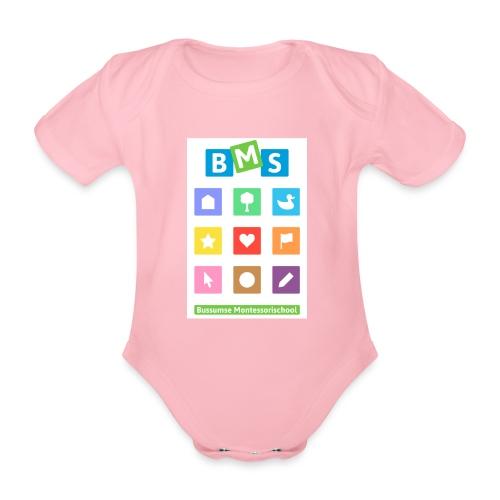 BMS kleuren - Baby bio-rompertje met korte mouwen