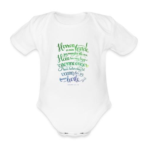 Herren er min hyrde - Økologisk kortermet baby-body