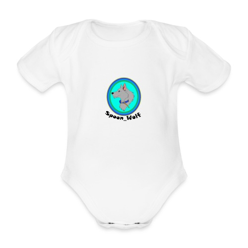 Spoon_Wolf_2-png - Organic Short-sleeved Baby Bodysuit