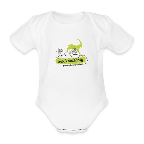 glocknerkoenig - Baby Bio-Kurzarm-Body