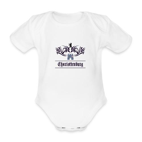 charlottenburg_tribal - Baby Bio-Kurzarm-Body