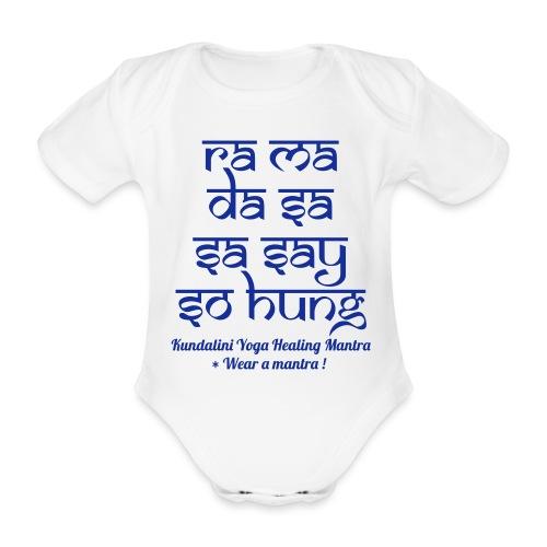 RA MA DA SA - Body ecologico per neonato a manica corta