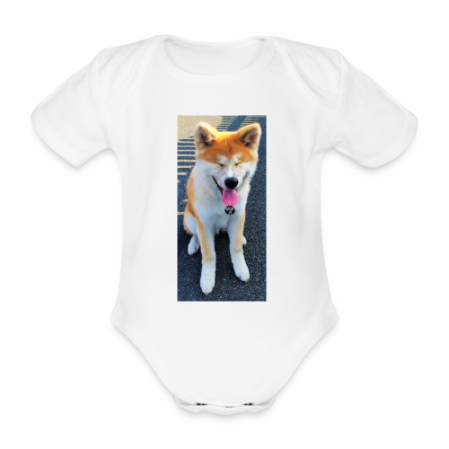 Akita Yuki - Organic Short-sleeved Baby Bodysuit