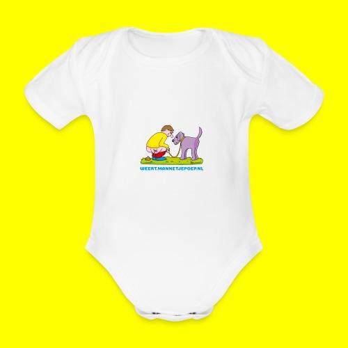 Mannetje Poep Illustratie - Baby bio-rompertje met korte mouwen
