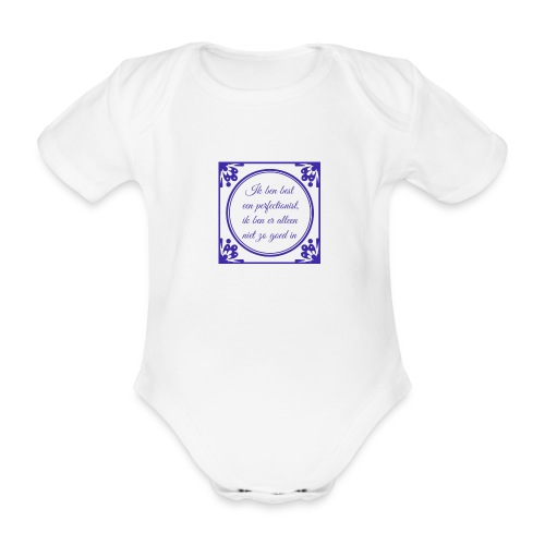 tegeltje perfectionist - Baby bio-rompertje met korte mouwen