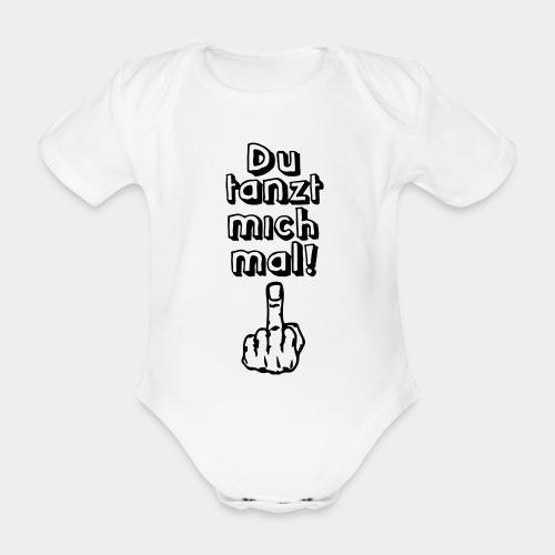 Tanz ab! - Baby Bio-Kurzarm-Body