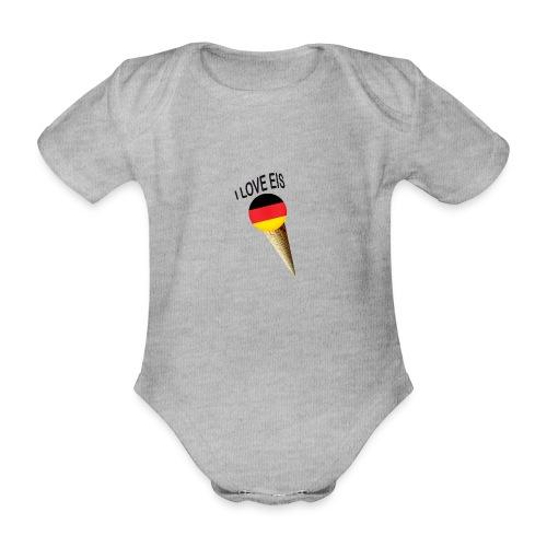 Fußball WM Fan Geschenk - Baby Bio-Kurzarm-Body