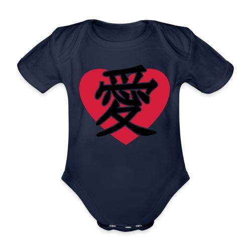 JapaneseLoveSign&Heart - Kortærmet babybody, økologisk bomuld