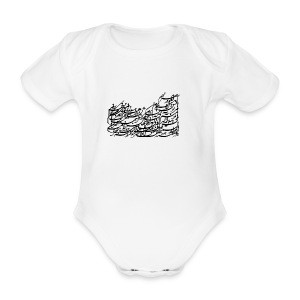 Persian Poem by Saeed - Organic Short-sleeved Baby Bodysuit