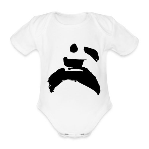 kung fu - Organic Short-sleeved Baby Bodysuit