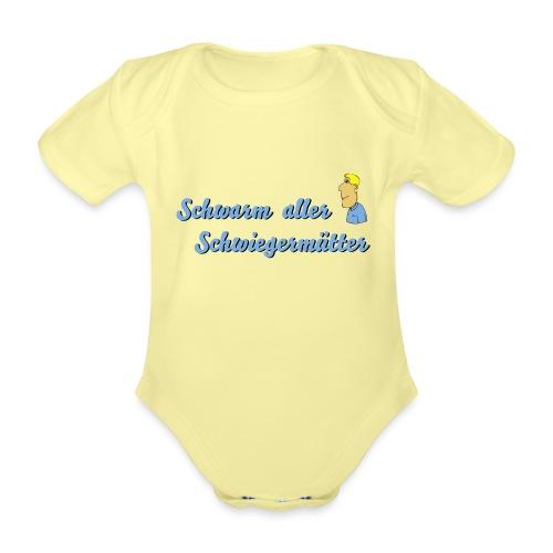 Schwarm aller Schwiegermütter - Baby Bio-Kurzarm-Body