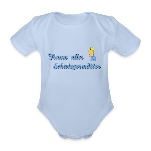 Traum aller Schwiegermütter - Baby Bio-Kurzarm-Body