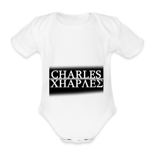 CHARLES CHARLES BLACK AND WHITE - Organic Short-sleeved Baby Bodysuit