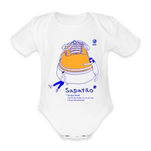 Sapatão - Body orgánico de manga corta para bebé