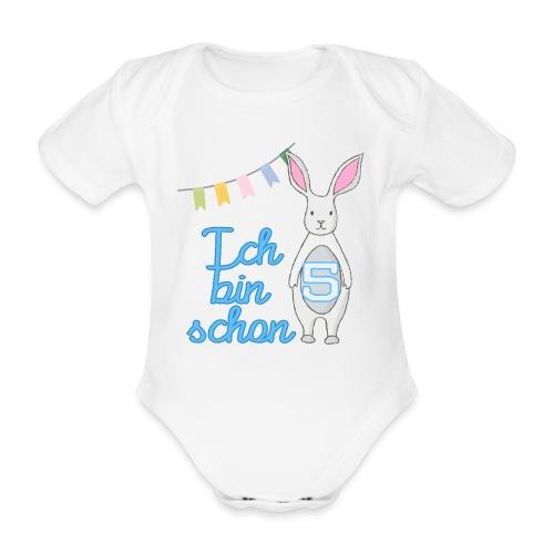 Ich bin schon 5 - Baby Bio-Kurzarm-Body