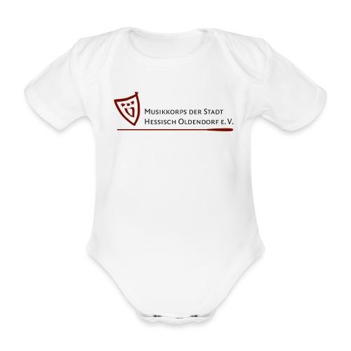 Logo bordeaux - Baby Bio-Kurzarm-Body