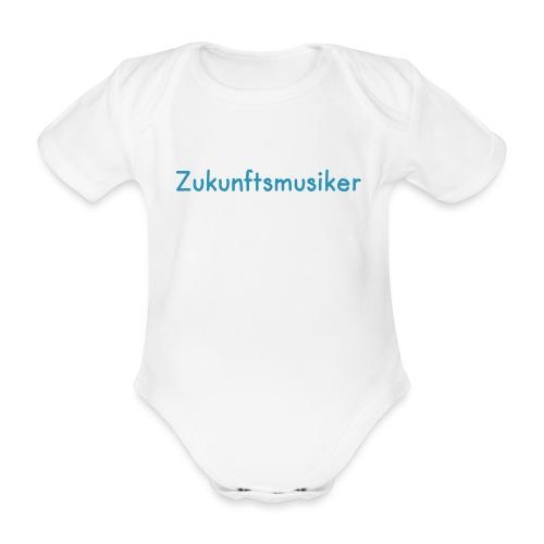 Zukunftsmusiker - Baby Bio-Kurzarm-Body