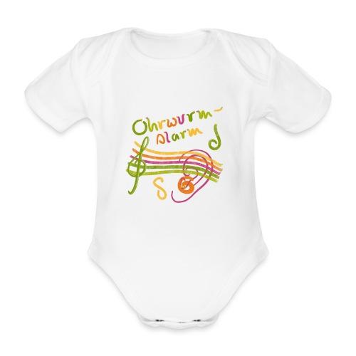 Ohrwurm Alarm Musiknoten und Würmer - Baby Bio-Kurzarm-Body