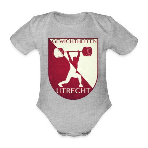 Oldschool Logo - Baby bio-rompertje met korte mouwen