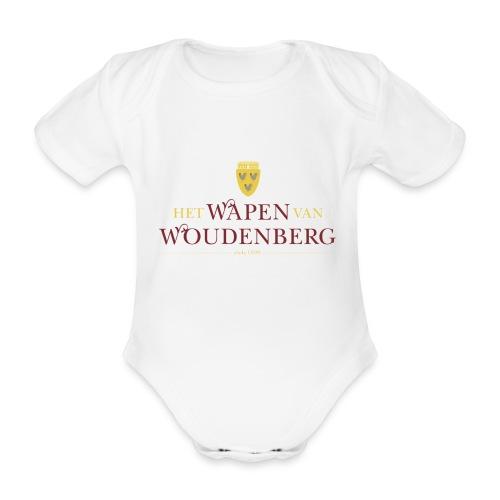 DKA_WvW_PNG - Baby bio-rompertje met korte mouwen
