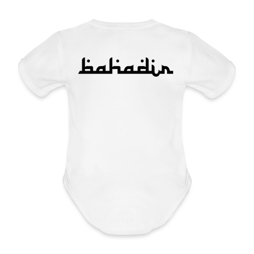 bahadir logo1 png - Baby Bio-Kurzarm-Body