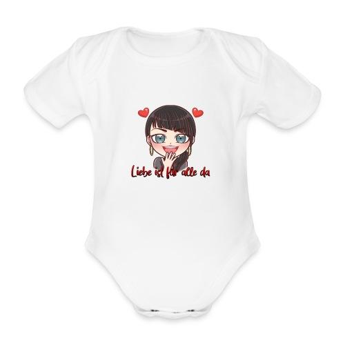 Cocolores Herzchen Slogan - Baby Bio-Kurzarm-Body