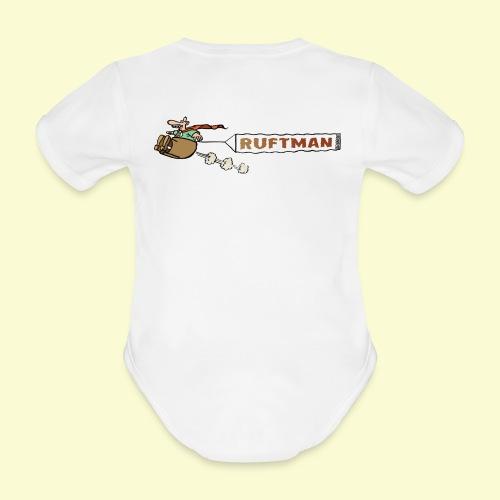 DIRKJAN Rruftman - Baby bio-rompertje met korte mouwen