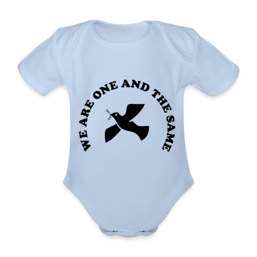 We are one and the same - Organic Short-sleeved Baby Bodysuit