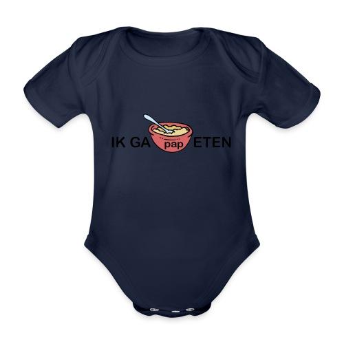 IK GA PAP ETEN - Baby bio-rompertje met korte mouwen